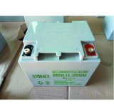 12V 42ah Ventil regelte Leitungskabel-Säure-Batterie