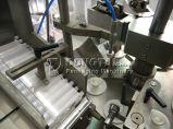 Grasa de alta calidad pegar pequeño tubo de aluminio el llenado de la máquina de sellado