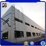 金属の店建物の鋼鉄プレハブによって電流を通される鉄骨構造の研修会