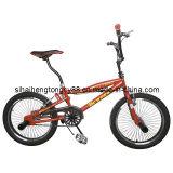20-дюймовый стальной фристайл велосипед с четырьмя рычагами ног (FB-021)