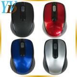 Más barato en caliente Mini ratón óptico inalámbrico de oficina (YWD-G10)
