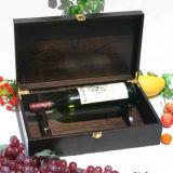 2 Bottle Wooden Gift Wine Box (WH0308156)
