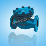 Бесшумный контрольного клапана (тип: XH34X)