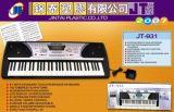 Instrumento musical (931)