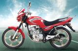 オートバイ(ZX125-7)