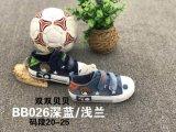 新しい到着の通気性の加硫させたキャンバスの子供は子供の靴の赤ん坊靴に蹄鉄を打つ