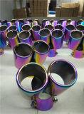 Macchina di titanio di placcatura del Rainbow di vuoto per il tubo di gas dell'automobile