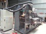 Flexographische Drucken-Maschine (RY-320-2C) mit dem Bedecken