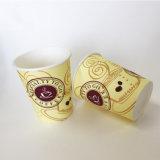 베스트셀러 8oz 최신 커피 종이 로고에 의하여 인쇄되는 컵