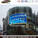 Im Freien SMD P10 farbenreicher bekanntmachender LED-Bildschirm