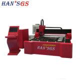 Metallfaser-Laser-Ausschnitt-Maschine mit niedrigem Preis (500With1000With1500With2000With3000W)