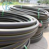 HDPE PE100のガスシステムプラスチック管