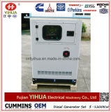 20kw/25kVA stille Diesel Generator met de Motor van Yto Yangdong (8-50kW/10-62.5kVA)