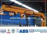De hydraulische Kraan van het Schip van de Haven van de Boom van het Gewricht