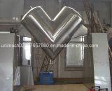V-Misturador para o pó farmacêutico de /Chemical