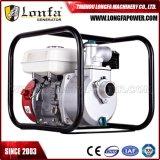 2インチGx160 5.5HPホンダガソリン遠心水ポンプWp20