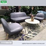 O sofá de couro luxuoso da alta qualidade ajustou 1+1+3 (YS091S)