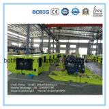 200kw, 500kw, generatore di 800kw Cummins dalla fabbrica della Cina
