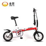 bicicletta elettrica di aiuto 250W con la batteria di litio