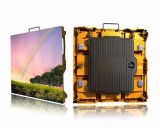 Farbenreiche Innenbildschirmanzeige LED-P2.5 für Miete