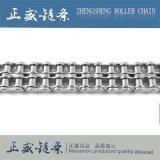 チェーン合金鋼鉄ローラーの鎖の高品質の合金鋼鉄精密鋳造の部品