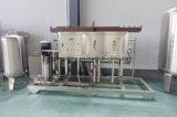 애완 동물 병에 의하여 포장되는 식용수 채우고는 및 캡핑 플랜트를 위한 물 처리 필터 시스템 플랜트