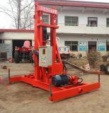 Hot Sale à haute efficacité appareil de forage souterrain de l'équipement électrique