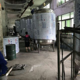Vasca d'impregnazione dell'acciaio inossidabile di buona qualità