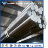 高品質および最もよい価格1.2083の棒鋼材料