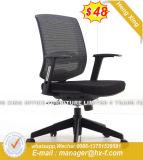 Calculador de rotação moderna Escola Worksation Pessoal Cadeira de escritório (HX-8N7143B)