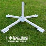 Sun зонтик в сложенном виде утюг вилочный захват/Sun зонтик крепежные приспособления\сложенных утюг вилочного захвата