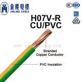 H07V-R 450/750V le fil électrique fil câble PVC de cuivre