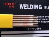 溶接棒の溶接ワイヤ、溶接用フラックス