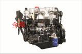 4.5ton 1.5ton Quanchaiのフォークリフトのディーゼルフォークリフトの中国エンジン