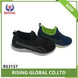 子供のための最新の新しいデザインモデル男の子のスポーツの靴