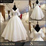 植物相の花嫁の夜会服のレースのテュルの火炎信号の袖のウェディングドレス