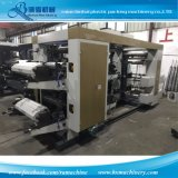 Printing Plastic Bag에 Printer Machine