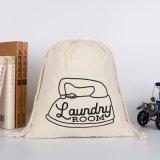 良質の綿織物のドローストリングのギフトの包装袋