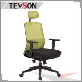현대 행정상 최고 뒤 관리 사무소 메시 의자