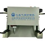 Портативная пневматическая машина маркировки разгонки МНОГОТОЧИЯ (LX-600)