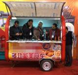 Caminhão móvel do alimento da fonte da fábrica