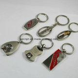 금속 Keychain 온갖 주문 승진 Keychain 금속 기념품 선물 차 열쇠 고리