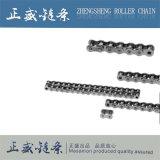 La catena su un lato del rullo dell'acciaio inossidabile (serie di A)