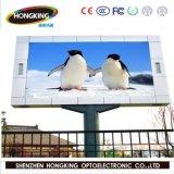 잘 고정된 P10 풀 컬러 발광 다이오드 표시 옥외 광고 스크린