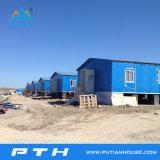 Prefabricated 공동체로 주문을 받아서 만들어진 모듈 콘테이너 집