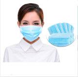 使い捨て可能なマスク