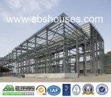 Пакгауз стальной структуры полуфабрикат промышленной среды содружественный