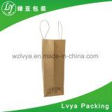 Saco de papel personalizado bom preço para a embalagem