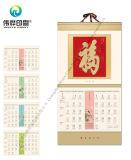 2018 impresión de papel de alta calidad el Año Nuevo calendario de pared