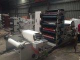 종이컵 4color 1000mm를 위한 Flexographic 인쇄 기계
